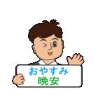 日本語と台湾華語(中国語の繁体字)男性用(個別スタンプ:9)