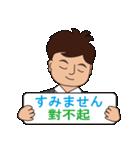 日本語と台湾華語(中国語の繁体字)男性用(個別スタンプ:10)