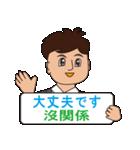 日本語と台湾華語(中国語の繁体字)男性用(個別スタンプ:11)