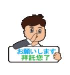 日本語と台湾華語(中国語の繁体字)男性用(個別スタンプ:12)