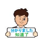 日本語と台湾華語(中国語の繁体字)男性用(個別スタンプ:14)