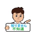 日本語と台湾華語(中国語の繁体字)男性用(個別スタンプ:15)