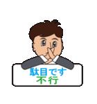 日本語と台湾華語(中国語の繁体字)男性用(個別スタンプ:17)