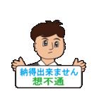 日本語と台湾華語(中国語の繁体字)男性用(個別スタンプ:19)