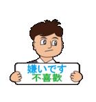 日本語と台湾華語(中国語の繁体字)男性用(個別スタンプ:22)