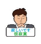 日本語と台湾華語(中国語の繁体字)男性用(個別スタンプ:31)
