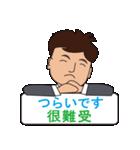 日本語と台湾華語(中国語の繁体字)男性用(個別スタンプ:32)