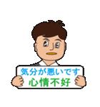 日本語と台湾華語(中国語の繁体字)男性用(個別スタンプ:33)