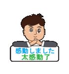 日本語と台湾華語(中国語の繁体字)男性用(個別スタンプ:34)