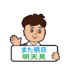日本語と台湾華語(中国語の繁体字)男性用(個別スタンプ:37)