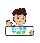 日本語と台湾華語(中国語の繁体字)男性用(個別スタンプ:38)