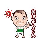 大阪のおっさん(個別スタンプ:01)