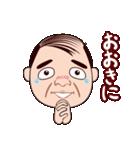 大阪のおっさん(個別スタンプ:03)