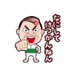 大阪のおっさん(個別スタンプ:04)