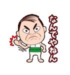 大阪のおっさん(個別スタンプ:07)