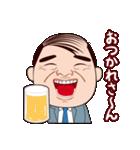大阪のおっさん(個別スタンプ:08)