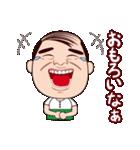 大阪のおっさん(個別スタンプ:11)