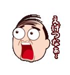 大阪のおっさん(個別スタンプ:13)