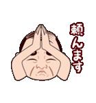 大阪のおっさん(個別スタンプ:14)