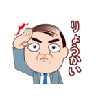 大阪のおっさん(個別スタンプ:15)