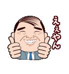 大阪のおっさん(個別スタンプ:16)