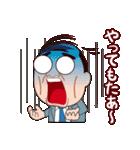 大阪のおっさん(個別スタンプ:17)