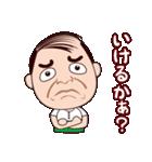 大阪のおっさん(個別スタンプ:18)