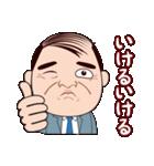 大阪のおっさん(個別スタンプ:19)