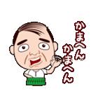 大阪のおっさん(個別スタンプ:20)