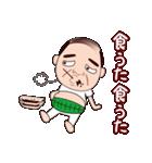 大阪のおっさん(個別スタンプ:21)