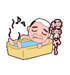 大阪のおっさん(個別スタンプ:22)
