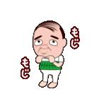 大阪のおっさん(個別スタンプ:23)