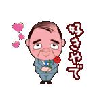 大阪のおっさん(個別スタンプ:24)