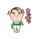 大阪のおっさん(個別スタンプ:25)