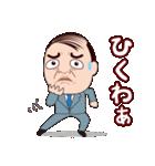 大阪のおっさん(個別スタンプ:26)