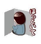 大阪のおっさん(個別スタンプ:27)