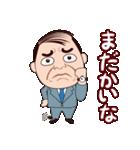 大阪のおっさん(個別スタンプ:28)