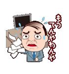 大阪のおっさん(個別スタンプ:30)