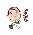 大阪のおっさん(個別スタンプ:31)