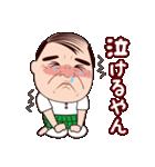 大阪のおっさん(個別スタンプ:32)