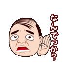 大阪のおっさん(個別スタンプ:33)