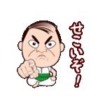 大阪のおっさん(個別スタンプ:34)