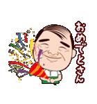大阪のおっさん(個別スタンプ:37)