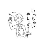 お気楽社員ヤスユキくん(個別スタンプ:4)