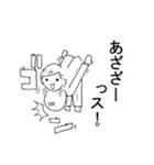 お気楽社員ヤスユキくん(個別スタンプ:5)