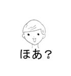 お気楽社員ヤスユキくん(個別スタンプ:10)