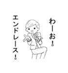 お気楽社員ヤスユキくん(個別スタンプ:14)