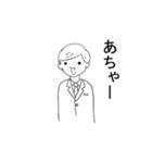 お気楽社員ヤスユキくん(個別スタンプ:15)