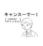 お気楽社員ヤスユキくん(個別スタンプ:20)