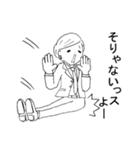 お気楽社員ヤスユキくん(個別スタンプ:24)